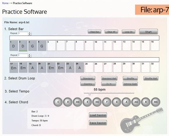 practice-softare-580px